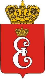 Coat of Arms of Pushkin St Petersburg
